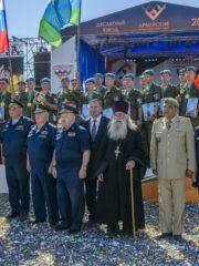 9 августа 2018 года в Псковской области состоялась церемония закрытия международного конкурса военно-профессионального мастерства «Десантный взвод».
