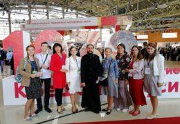 23 августа в Москве на ВДНХ состоялся III Международный Православный Молодёжный форум «Прошлое. Настоящее. Будущее».