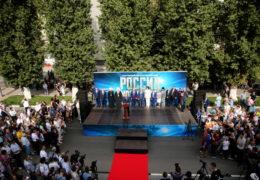 15 сентября 2018 года митрополит Псковский и Порховский Тихон принял участие в церемонии открытия мультимедийного парка «Россия — моя история» в городе Саратов.
