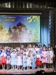 13 января 2019 года в районном Доме Культуры города Порхова прошел традиционный Рождественский концерт.