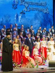 10 января 2019 года в большом концертном зале Псковской филармонии состоялся традиционный праздничный концерт, посвященный Рождеству Христову и Новому 2019 году благости Божией.