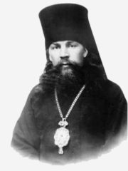Расстрелянный наместник Псково-Печерского монастыря.