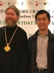 """Митрополит Псковский и Порховский Тихон представил в Гонконге книгу """"Несвятые святые"""" на китайском языке."""