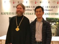 Митрополит Псковский и Порховский Тихон представил в Гонконге книгу «Несвятые святые» на китайском языке.
