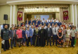 В городе Пскове пройдут X Александро-Невские чтения.