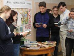 В Псковской епархии прошел День православной книги.