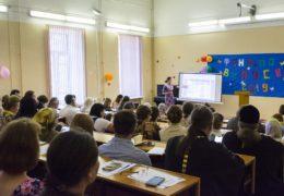 В Псковской епархии прошёл обучающий семинар «Организация социального служения на приходе».