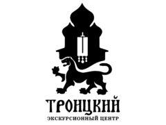 Экскурсионный центр «Троицкий»