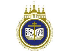 Отдел религиозного образования и катехизации