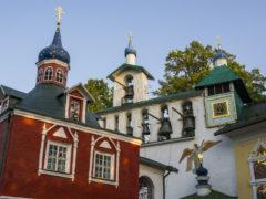 В Псково-Печерском монастыре прошли вступительные испытания заочного сектора Сретенской духовной семинарии для абитуриентов Псковской митрополии.