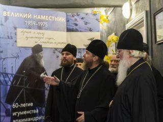 5 октября 2019 года в Псково-Печерском монастыре состоялось открытие выставки, посвященной 60-летию со дня начала игуменства архимандрита Алипия (Воронова).