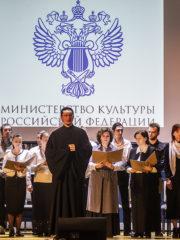 26 ноября 2019 года в Паломническом центре Псково-Печерского монастыря состоялась первая научно-практическая конференция регентов, руководителей хоров воскресных школ и певчих.