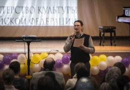 В Псковской епархии прошел семинар посвященный развитию детского хорового пения.