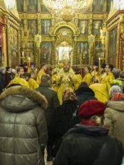 Вечером 30 ноября 2019 года, накануне Недели 24-й по Пятидесятнице, митрополит Псковский и Порховский Тихон возглавил всенощное бдение в Свято-Троицком кафедральном соборе города Пскова.