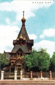 Никольский собор в Харбине
