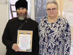 Новосельский дом-интернат для престарелых и инвалидов получил благотворительную помощь от Псковской епархии.