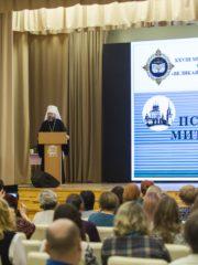 С 4 по 8 декабря 2019 года в Пскове прошел Региональный этап XXVIII Международных Рождественских образовательных чтений «Великая Победа: наследие и наследники».