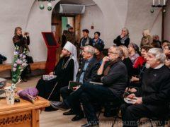Митрополит Тихон принял участие в презентации книги Татьяны Степановой «Гдовщина. Забытый угол»