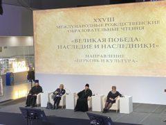 Митрополит Псковский и Порховский Тихон возглавил совещание епархиальных древлехранителей, представителей епархиальных отделов культуры и архитекторов