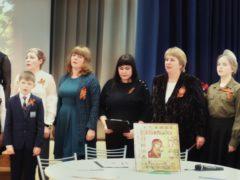 В городе Великие Луки прошел установочный семинар для потенциальных участников Всероссийского конкурса в области педагогики, воспитания и работы с детьми и молодёжью до 20 лет «За нравственный подвиг учителя»