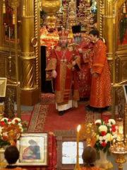 Всенощное бдение накануне дня памяти апостола и Евангелиста Иоанна Богослова. Трансляция богослужения