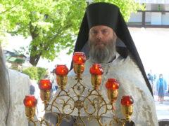 Божественная литургия. Неделя 7-я по Пасхе. Трансляция богослужения