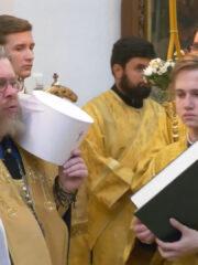 Всенощное бдение в праздник великой княгини Ольги. Прямая трансляция богослужения