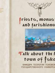 Священники, монахи и миряне Псковской епархии рассказали о святынях Псковщины на английском языке