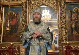 Слово митрополита Псковского и Порховского Тихона накануне Рождества Пресвятой Богородицы