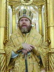 Слово митрополита Псковского и Порховского Тихона накануне Недели 20-й по Пятидесятнице
