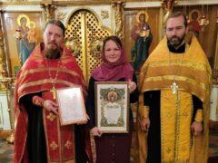 В Пскове состоялось награждение победителя I регионального этапа XV ежегодного Всероссийского конкурса «За нравственный подвиг учителя»