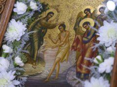 Слово митрополита Псковского и Порховского Тихона в праздник Крещения Господня