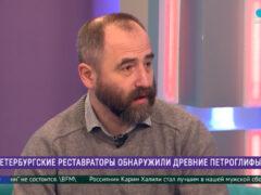 Петербургские реставраторы рассказали о древних петроглифах в Псковско-Печерском монастыре