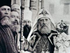 Самое тяжелое патриаршество