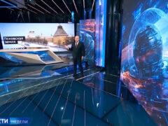 """На телеканале """"Россия"""" вышел сюжет, посвященный истории православия на Псковщине"""