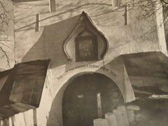 В Псково-Печерском монастыре раскрыт фрагмент исторической надписи