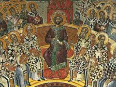 Об анафемах в Неделю Торжества Православия