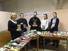 День православной книги прошел в Псковской епархии