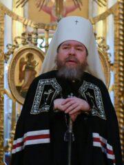 Слово митрополита Псковского и Порховского Тихона в Прощеное Воскресенье