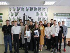 В Псковском политехническом колледже отметили День православной книги