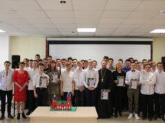 В Пскове прошла работа межрегиональных детско-юношеских Александро-Невских чтений