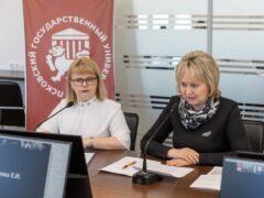 В городе Пскове в формате онлайн прошлиXII Международные Александро-Невские чтения