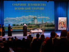 19 мая 2021 года в Псковской епархии прошло Епархиальное собрание
