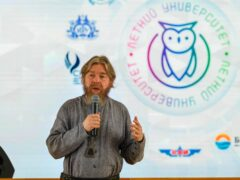 Митрополит Тихон выступил с лекцией для участников Летнего университета в Пскове