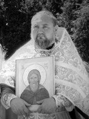Отошел ко Господу иерей Сергий Демидов