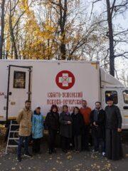 11 октября 2021 года состоялся первый выезд мобильного комплекса для оказания медицинской помощи, переданного Псковской епархией для учреждений здравоохранения Псковской области